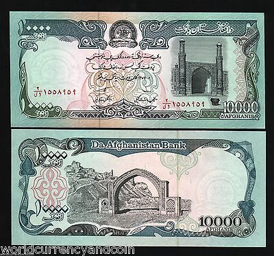 AFGHANISTAN 10000 AFGHANIS 1st Type P63a 1993 BUNDLE UNC CURRENCY MONEY 100 NOTE