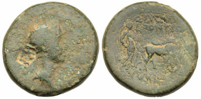 FORVM Very Rare Julius Caesar 45 BC AE22 Lampsacus Colony Founded for Veterans