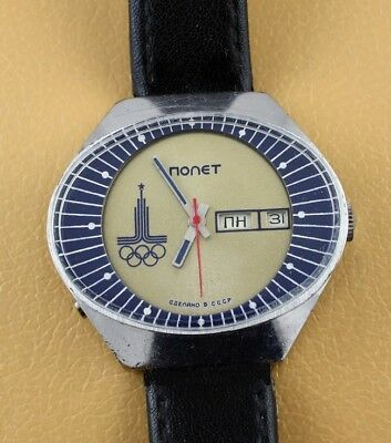 POLJOT STADIUM VINTAGE SOVIET RUSSIAN MECHANICAL WRISTWATCH Perfect USSR