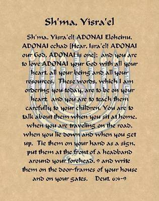SHEMA Y'ISRAEL_CJB Version Print on Archival   Aged Parchment Paper Vertical