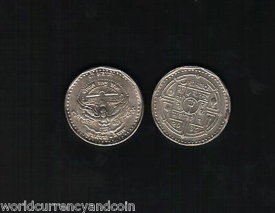 NEPAL 5 RUPEES KM1053 1990 WORLD FOOD PROGRAMME COMMEMORATIVE UNC WFP MONEY COIN
