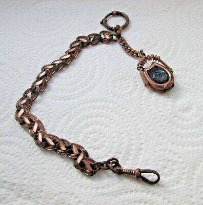 Antique Gold Plated Victorian Albert Pocket Watch Chain with Intaglio
