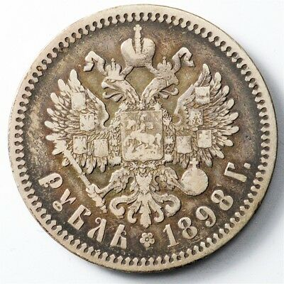 1898 Russia 1 Rouble - Y#59.3 - Large .900 Silver Coin