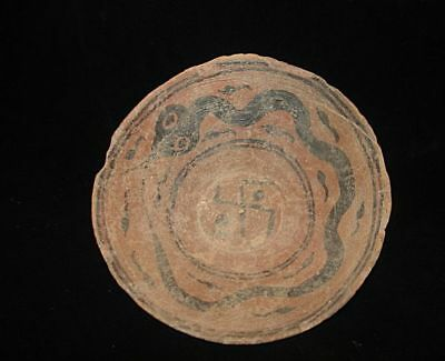Ebay Best! Rare! Ancient Painted Bowl  Serpent  Plate!  Early Bronze Age~3000Bc