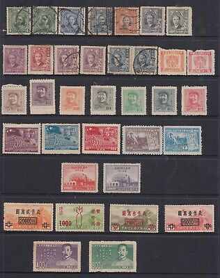CHINA  1930-50's Collection Useful Lot ..Mint No Gum and Fine Used