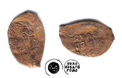 Coin of Russian autonomous feudal states. 1462- 1533. Novgorod # 442