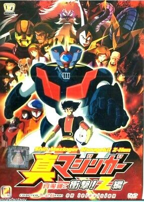 DVD Mazinger Edition Z: The Impact! (TV 1-26 End) English Subtitle FreeShipping
