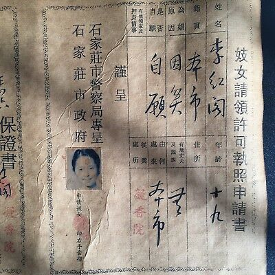 Old Chinese Rare Collectible Antique Handwork Prostitute License Certificate