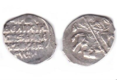 """Russia Ivan IV The Terrible Vasilyevich. Silver Kopeck Wire Coin 1533-84 """"KBA"""""""