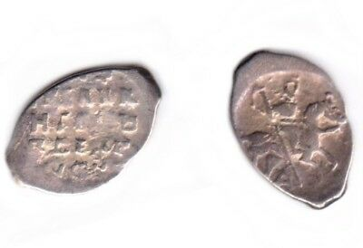 """Russian XVIth c. Silver Wire Kopeck of the Ivan the Terrible! Letter """"A"""" XF"""