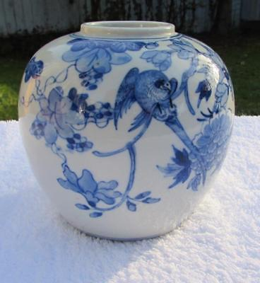 SUPERB ANTIQUE 19thC CHINESE BLUE & WHITE JAR KANGXI MARK