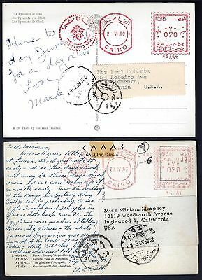EGYPT 1960 TWO SHEPHERDS HOTEL CENSORED METER CANCEL PCs TO US