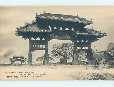 Old Postcard TOMBSTONE STANDING PROMINENTLY Country Of China F4930