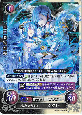 FIRE EMBLEM 0 Cipher Fates Trading Card Game TCG B14-055N