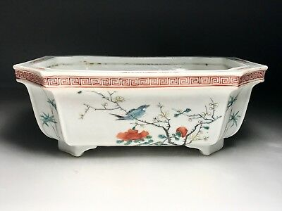 Antique SUPERB CHINESE Famille Rose Porcelain BULB PLANTER Bonsai Bird Flowers