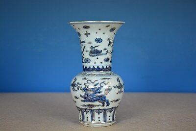 Fine Antique Chinese Blue And White Porcelain Vase Marked Chenghua Rare A8189