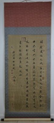 Ultra Rare Large Chinese Calligraphy Scroll Signed Master Shen Quan S6787