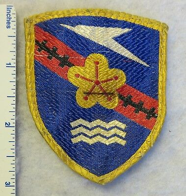 OLDER Vintage ROC CHINA TAIWAN CHINESE MILITARY PATCH Used ORIGINAL