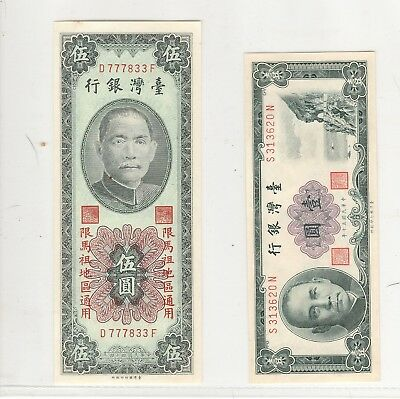 Taiwan Bank Note Lot, 1955 & 1968 Unc