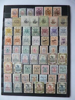 MIDDLE EAST -  PERSIA :- 1902 - 1926 : Mint selection.