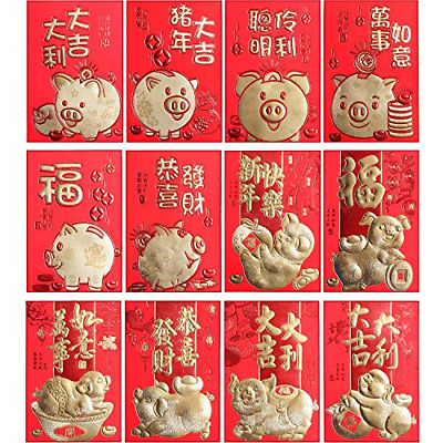 Boao 72 Pieces Chinese New Year Red Envelopes Year of 2019 Chinese Pig Year Hong