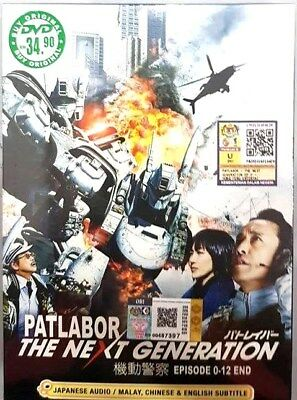 DVD Patlabor The Next Generation Live Action Drama 00-12  Free Track Shipping