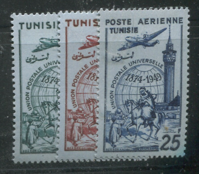Tunisia   Scott # 208,209,C13 MNH Scott Value $ 6.75  Give away price