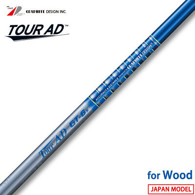 GRAPHITE DESIGN GOLF JAPAN Tour AD GT for WOOD from JPN GRAPHITE SHAFT 18aw