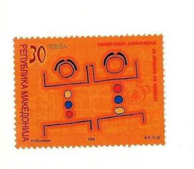 MACEDONIA Sc 144 NH issue of 1998 - Human Rights