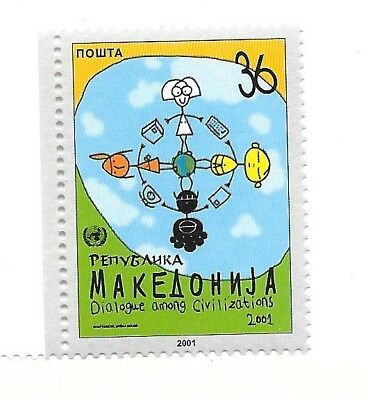 MACEDONIA Sc 227 NH issue of 2001 - Year of Dealogue