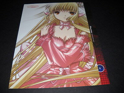 CHOBITS dynamic - seldom seen Vintage ANIME Promo Ad mint condition