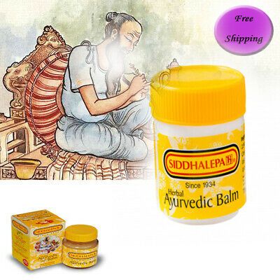 ayurvedic Siddhalepa Balm relief from headaches,muscle and bone aches |herbal