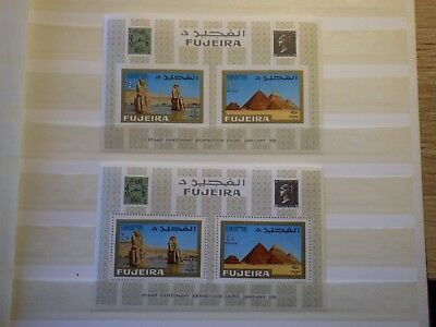 2x Block FUJEIRA Neufs Unused Perf & Imperf. Exhibition stamp Cairo 1966 MNH**