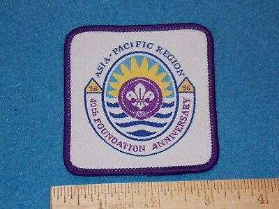 World Scouting Patch Asia - Pacific Region 40Th Anniversary