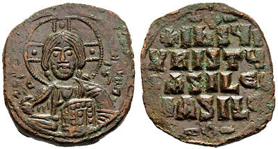 FORVM XF Byzantine Anonymous Follis A3 Portrait of Christ Unpublished Variety!