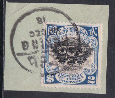 ROC 1912 JUNK Palace High Value $2 Inverted Used cut Reproduction Stamp sv