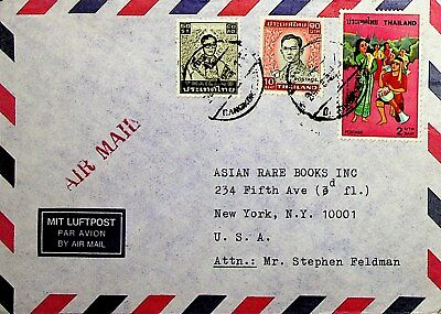 Thiland 3 Values On Airmail Cover To Asian Rare Books Us