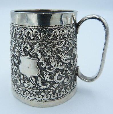 Victorian era Indian Silver Cup Hand Crafted 19th Century Kutch / Birds Flowers