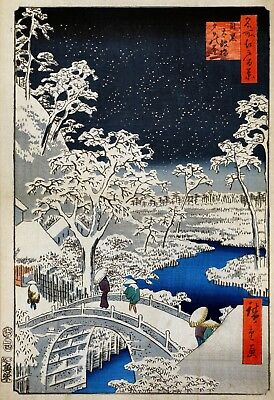 Repro Japanese Woodblock Print by Hiroshige 'Drum At Meguro And Sunset Hill'