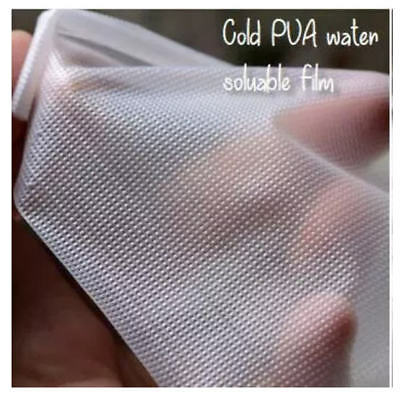 Cold PVA Water Soluble Film for Fashion and Embroidery & Lace Backing Stabilizer