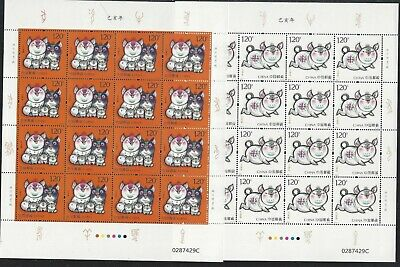 CHINA 2019 -1 豬 Full S/S New Year of PIG Stamp