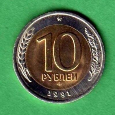 1991 Russia USSR 10 roubles circulated bimetal