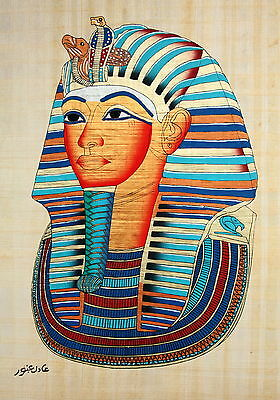 """Egyptian Papyrus  - Hand Made - 12"""" x 16"""" - Ancient Art Form- King Tut's Mask"""