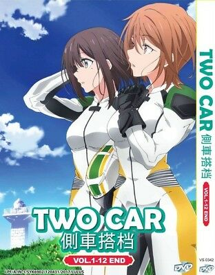 TWO CAR | Episodes 01-12 | English Subs | 1 DVD (VS0342)