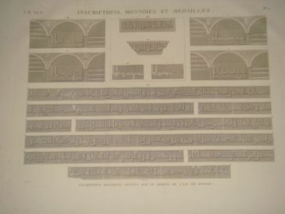 MARCEL DESCRIPTION EGYPT Inscriptions monn…ORIGINAL ETCHING FIRST EDITION 1809