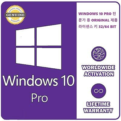 Win 10 Professional Pro Key 32 / 64 Bit Activation Code License Key Genuine