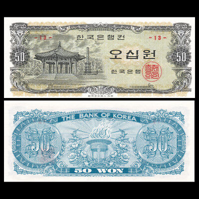 South Korea 50 Won, ND(1969), P-40, AU-UNC