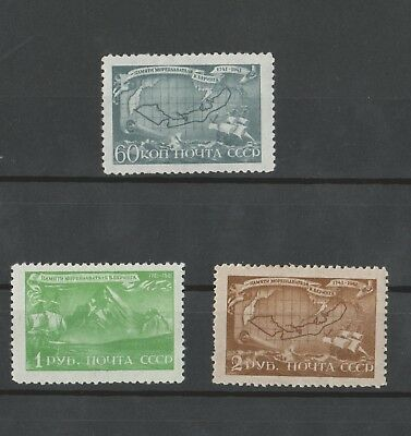 USSR 1943, 200th anniversary of the death of Vitus Bering. SC# 887-889