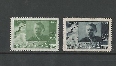 USSR 1943, 75th  anniversary of the birth of Maxim Gorki, SC#895-896