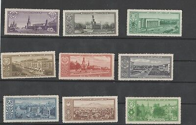 USSR 1958, Capitals of Soviet republics of the USSR
